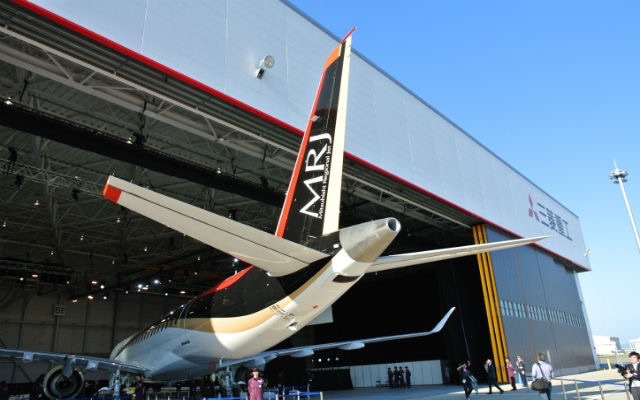 MRJ Aircraft of Mitsubishi