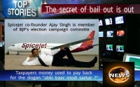 Ajay Singh, Spicejet Co Founder with BJP