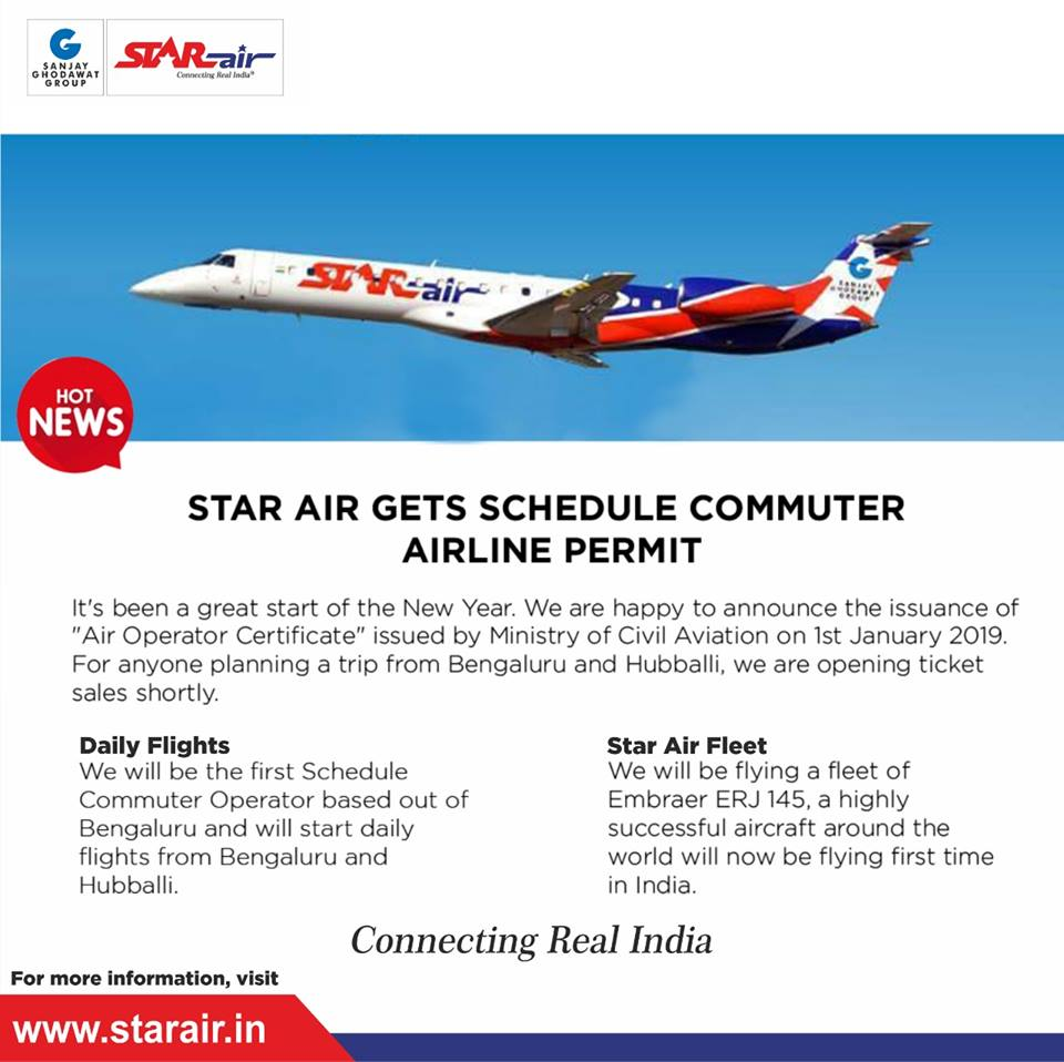 Star Air- New Airline in India